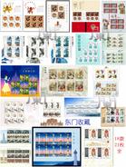 2016 China Sheetlet Year Sets(18V)