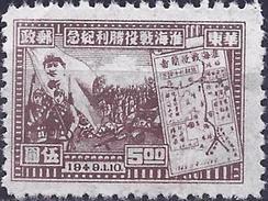 East China 1949 - Victory Of Battle HwaÏ-Haï ( Mi 31A - YT 28 ) MNH**