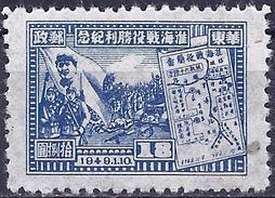 East China 1949 - Victory Of Battle HwaÏ-Haï ( Mi 34A - YT 31 ) MNH**