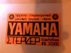 Greece, Yamaha Ad. - Stickers