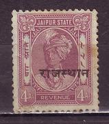 "India-Jaipur State 4 Annas Revenue Overprints ""Rajasthan"" #DF668 - Jaipur"