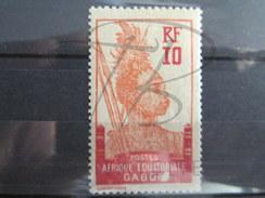 """VEND TIMBRE DU GABON N° 53 , TACHE BLANCHE SUR LE """" N """" DE """" GABON """" , NEUF AVEC CHARNIERE !!!! - Unused Stamps"""