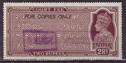 """British India-King George VI 2 Rupees 1940 Issue Court Fee Overprints """"For Copies Only"""" #DIU13 - India"""