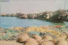 Fishing Boats - Bahrein