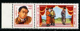 MG0412 Mongolia 1986 New Literature Writer 1v+tabs MNH - Mongolia