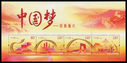 CHINA 2014-22 Stamp Chinese Dream National Rejuvenation S/S