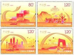 CHINA 2014-22 Stamp Chinese Dream National Rejuvenation