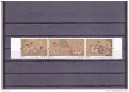 China 2016 - 5 Paintings Of Gao Yi Gemälde Von Gao Yi 3v   MNH**