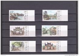 China 2016 - 12 Ancient Town Of China Stamp (II)  6 V. MNH ***