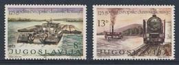 "Jugoslavija Yugoslavia 1981 Mi 1903 /4 YT 1789 /0 ** Tug ""Karlovac"" + Paddle-steamer Towed By Steam Loc. / Schubschiff - 1945-1992 Socialist Federal Republic Of Yugoslavia"