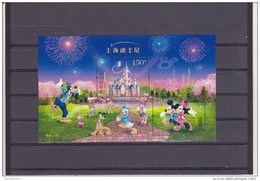 China 2016 - 14 Shanghai Disneyland Opening MS / Sheet / Block   MNH ***