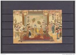 China 2016 - 15 Red Chamber Masterpiece Classical Literature II  MS /Block / Sheet MNH ***