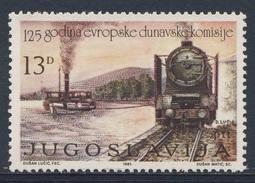 Jugoslavija Yugoslavia 1981 Mi 1904 YT 1790 ** Paddle-steamer Towed By Steam Railway Locomotive / Schiff-Schleppdienst - Ongebruikt