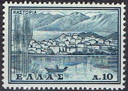 GREECE  # FROM 1961  STAMPWORLD 730** - Greece