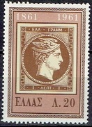 GREECE  # FROM 1961  STAMPWORLD 760** - Greece
