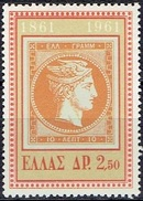 GREECE  # FROM 1961  STAMPWORLD 763** - Greece
