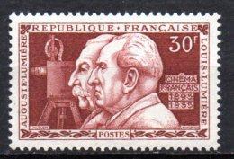 France   N° 1033  Neuf  XX  MNH , Cote :   7,50 €  Au Quart De Cote - France