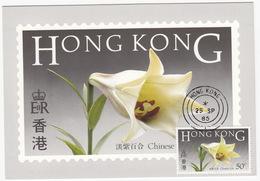 Flowers Of Hong Kong + 'CHINESE LILY' 50c Stamp - Hong Kong Post Office Postcard Series No.2  - 1985 - China (Hongkong)