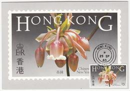 Flowers Of Hong Kong + 'CHINESE NEW YEAR FLOWER'  $5 Stamp - Hong Kong Post Office Postcard Series No.2  - 1985 - China (Hongkong)