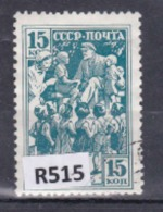 """URSS 1938: Francobollo Usato Da 15k. Della Serie """"Pro Gioventù"""" - 1923-1991 URSS"""