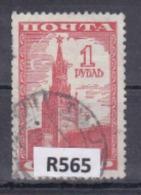 """URSS 1941: Francobollo Usato Da 1r.della Serie """"Vedute Di Mosca"""" - 1923-1991 URSS"""