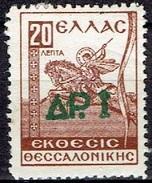 GREECE # CHARITY STAMPS FROM 1942 - Wohlfahrtsmarken