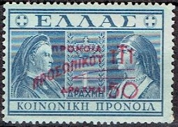 GREECE # CHARITY STAMPS FROM 1946 ** - Wohlfahrtsmarken