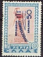 GREECE  # CHARITY STAMPS FROM 1950 ** - Wohlfahrtsmarken