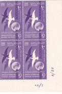 Egypt 1958,Struggle For Freedom 1v.complete Set BLOC'S OF 4 Corner With Number - MNH - Superb -SKRILL PAY ONLY - Egypt