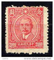 CHINE - N° 408(*) - SUN YAT-SEN