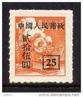CHINE - N° 903(*) - TRAIN