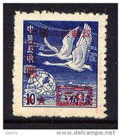 CHINE - N° 853(*) - CYGNES SAUVAGES