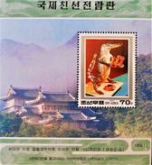 EXPO AMITIE INTERNATIONALE 1997 - NEUF ** - YT BL 299 - MI BL 370 - Korea, North