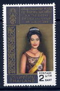 Thailand  Sc#  514  MNH  1968 - Thailand