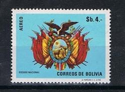 Bolivie Y/T LP 303 (**) - Bolivie