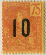 !!! INDOCHINE N°64A CHIFFRES ESPACES NEUF CHARNIERE PROPRE. SIGNE THIAUDE - Unused Stamps