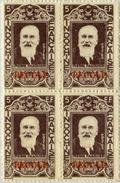 !!! INDOCHINE BLOC DE 4 DU N°22 SURCHARGE PECULE EN ROUGE, NEUF SANS GOMME. RRR - Unused Stamps