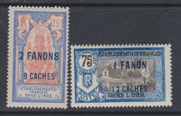 Inde N° 71 / 72  XX Partie De Série: Les 2 Valeurs Sans Charnière, TB
