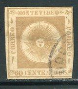 Uruguay  Sc#  13e   Used  Chocolate Brown  1860 - Uruguay