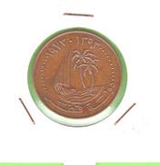 STATE OF QATAR / 10 ??? / 1973 -- 1393 AH - Qatar