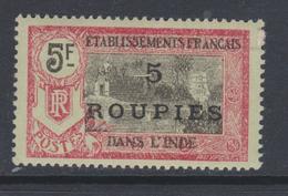 Inde N° 78 X Partie De Série: Temple : 5 R. Sur 5 F. Noir Et Rose Sur Verdâtre,  Trace De Charnière Sinon TB