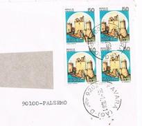 1554 - Italia 15.1.1981 - 4 Valori Su Busta Intera £. 50 Castelli Rocca Di Calascio - 1946-.. République