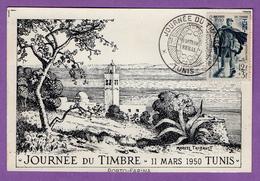 Tunisie Tunis Carte Postale Journee Du Timbre 11 Mars 1950 - El Aouina - Túnez
