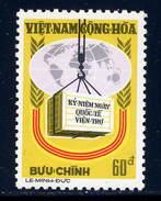 Vietnam  Sc#  486   MNH      1974 - Vietnam