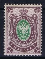 Finland: 1901  Mi Nr  53 MH/* Falz/ Charniere - Nuovi