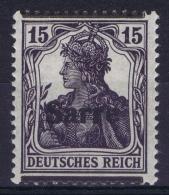 Reich: Saargebiet  Mi Nr   7  Verschobenen Aufdruck MH/* Falz/ Charniere - 1920-35 League Of Nations