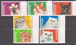 Nicaragua 1984 Mi 2482-2488 Cats / Katzen **/MNH - Chats Domestiques