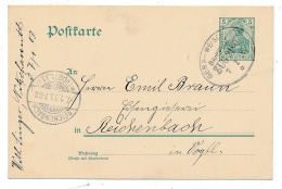 Bahnpost-Stempel Beleg.... ( G5121  ) Siehe Foto - Covers & Documents