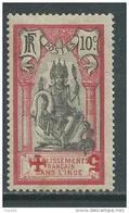 Inde N° 45b  X  Au Profit De La Croix- Rouge  Variété Surcharge Renversée, Trace De  Charnière Sinon TB - India (1892-1954)