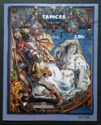 ESPAÑA 2012. H.B. TAPICES. USADO - USED. - 1931-Hoy: 2ª República - ... Juan Carlos I